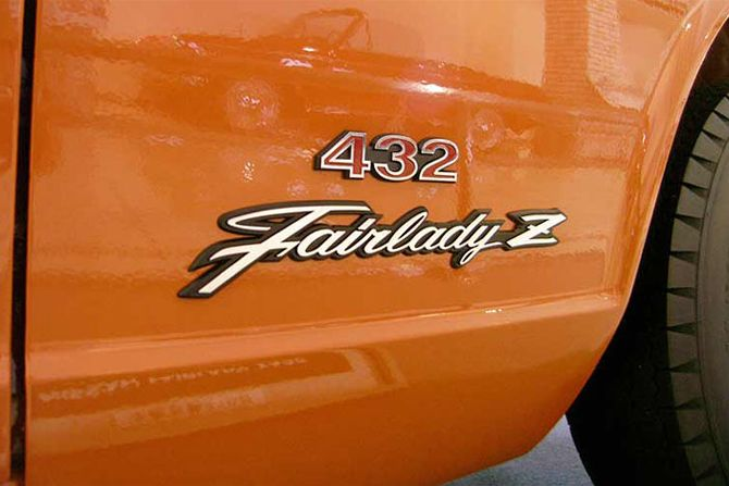 Datsun Fairlady Z 432 badge view